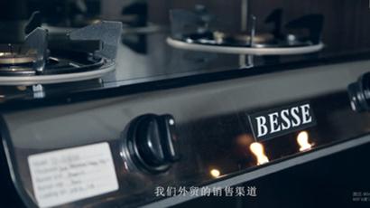 杭州纽曲星生物科技有限公司