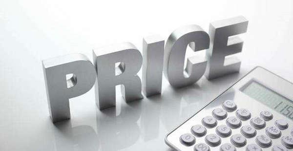 做外贸,报价很重要,要掌握报价技巧