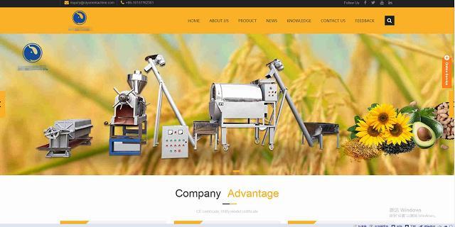 客户案例丨实现网站流量+询盘量飞跃,出口榨油