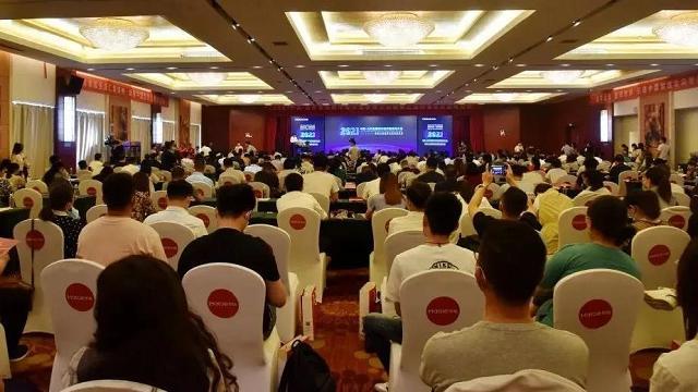外贸快车受邀参加2021中国·山东首届数字经济服务商大会暨第三届跨境电商高峰